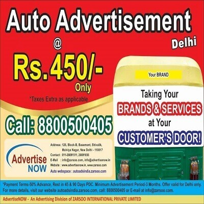 Auto Rickshaw Advertising PAN India